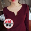 XL สีแดง : ลองจอน บุขนด้านในนุ่ม ผ้านุ่ม ยืดได้เยอะ อุ่นมากกกก พร้อมส่ง