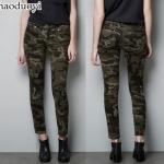 กางเกงแฟชั่นผู้หญิง S M L XL XXL