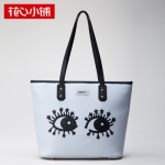 กระเป๋า Axixi ของแท้ รุ่น 12061