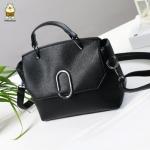 กระเป๋า Beibaobao ของแท้ รุ่น B62710 (Black/ Green)