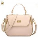 กระเป๋า Beibaobao ของแท้ รุ่น B31201 (Pink)