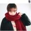 ผ้าพันคอไหมพรม เกาหลี สีแดงเข้ม มิกกับชุดไหนก็สวย ใส่ได้ทั้งผู้ชายและผู้หญิง พร้อมส่ง thumbnail 1
