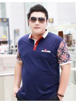 เสื้อผู้ชายอ้วน BIG SIZE 2XL-7XL