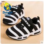 รองเท้าเด็ก *กรุณาระบุความยาวเท้าเด็กที่หมายเหตุ*ตอนสั่งซื้อ-มีไซต์สั่งได้ 26-37