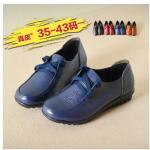 รองเท้าหนัง คัทชู 35-43