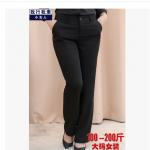 กางเกงสาวอวบ