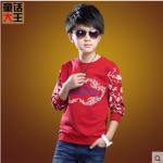 เสื้อแฟชั่นเด็ก*มีไซต์สั่งได้คือ 120 130 140 150 160 170