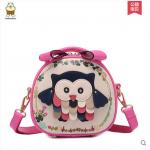 กระเป๋าแฟชั่นจาก beibaobao