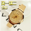นาฬิกาแฟชั่น thumbnail 1
