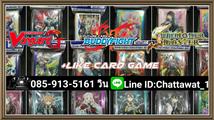 +Like Card Game(บวกไลค์การ์ดเกม) จำหน่ายการ์ดเกม Summoner Master, การ์ดแวนการ์ด, Wixoss, ซองสลิป UltraPro, ซองสลิปบูชิโรด, กล่องใส่การ์ด, แฟ้มใส่การ์ด, บอร์ดเกม