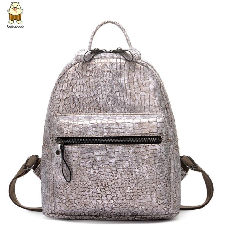 กระเป๋าเป้/สะพาย Beibaobao รุ่น 21234 สีน้ำตาล